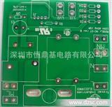 深圳线路板厂,优质电源PCB板,*FR4电路板,价格从优