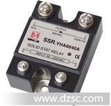 YHA6650A单相交流固态继电器