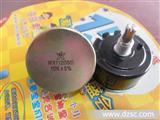 线绕单圈电位器 WX050 WX112 220欧 470欧 1K 2.2K 4.7K