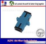 工厂直销]有耳型SC单工单模适配器.光纤法兰SM.SX