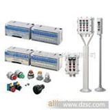 低压电器、变频器