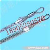 批发电力工具,施工辅助用具,电缆中间型牵引网套