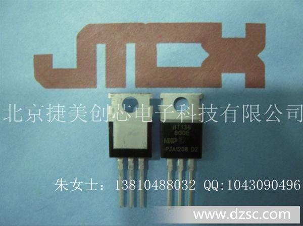 �p向可控硅BT136-600E  原�b