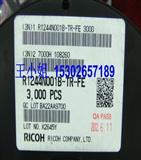 R1244N001B(23-6理光) *优势