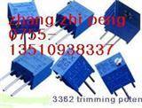 精密电位器3299W 3299W-1-103LF