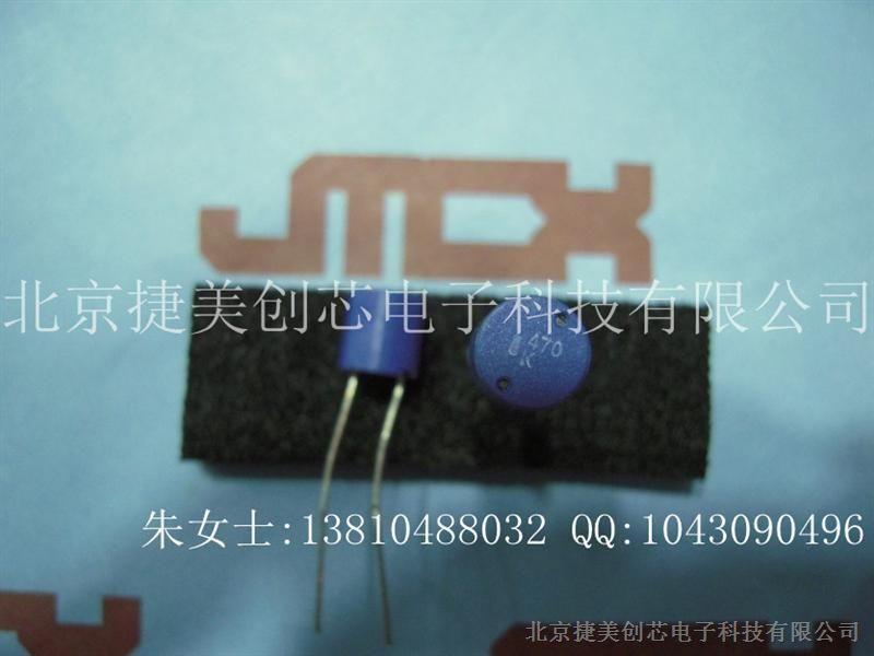 供���感 47UH 470 13*15 �A柱直插 TDK 太�T 全新原�b�F�
