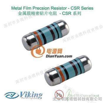 供应金属膜柱状电阻 高金属膜柱状电阻现货供应