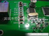 生产销售手机pcb pcb软板 线路板加工