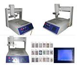 机械手点胶机YS-D331全自动机械手点胶机*