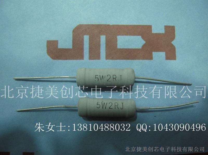 供��碳膜�阻5W2R 5W2Ω 5W2�W 全系列色�h�阻