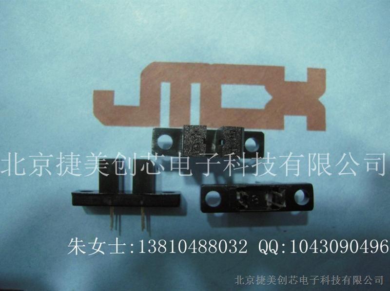 供��槽型光耦ITR8102   原�b