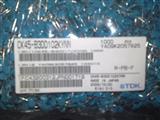 直插电容,TDK全系列,高压瓷片电容