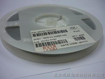 供应Viking0805*贴片电阻 *一0.01% *五0.05%贴片电阻