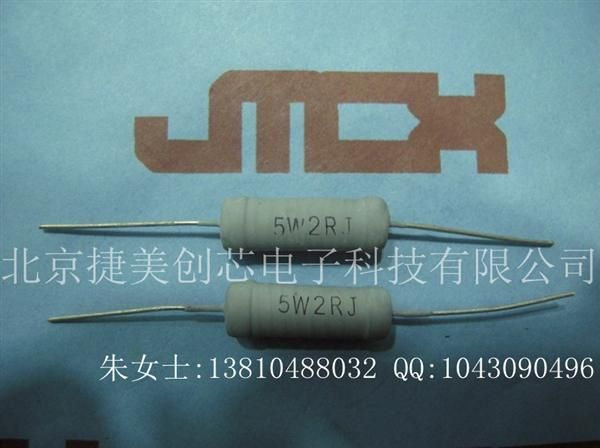 碳膜�阻5W2R 5W2Ω 5W2�W 全系列色�h�阻