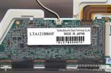 东芝12.1寸液晶屏/二手屏/LCD屏