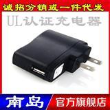 【厂家直供】5V充电器,9V电源适配器