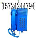 KTH17矿用防爆电话机