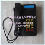 KTH116矿用抗噪音电话机