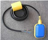 湖北无毒耐腐蚀性key电缆浮球液位开关
