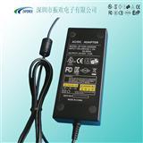 厂家生产直销24V2A 48W 12V4A电源适配器