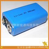 9V磷酸铁,  350mAh9V锂电池
