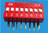 DA-08 DA-08-V 2.54MM间距 8位拨码开关 台湾圜达 全新原装