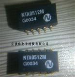 电子元器件NTA0512M原装现货