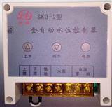 电*式水位控制器