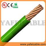 尼龙线 常州硅胶线 橡胶电缆厂家 5004