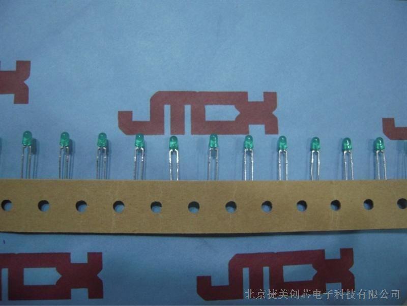 供���U散型 LED ��HLMP-1503-D00A1 HLMP1503 原�b 假一�P十