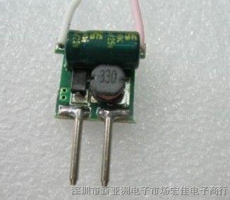 供应低压电源1*3W 驱动电源
