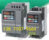 武汉VFD015E43A中达变频器,武汉中达电通变频器VFD-E 1.5KW特价出售
