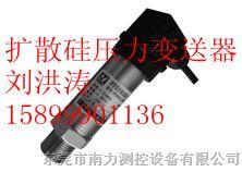 湛江供应风管压力传感器PTS503风管压力变送器