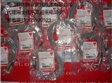 瑞士佳乐光电传感器PE12CNT15PO