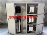 中国移动三网合一配线箱