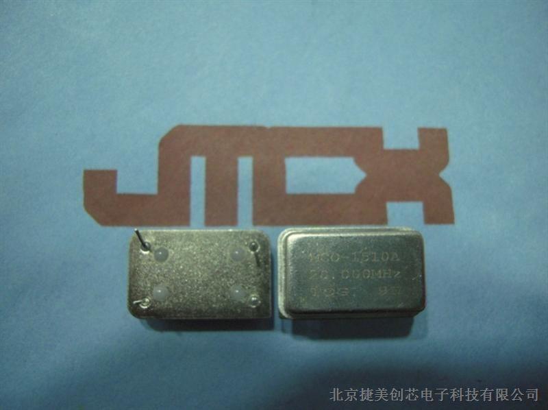 供���L方形有源晶振20M 20Mhz 四�_直插 有源晶�w 振�器 �L方型