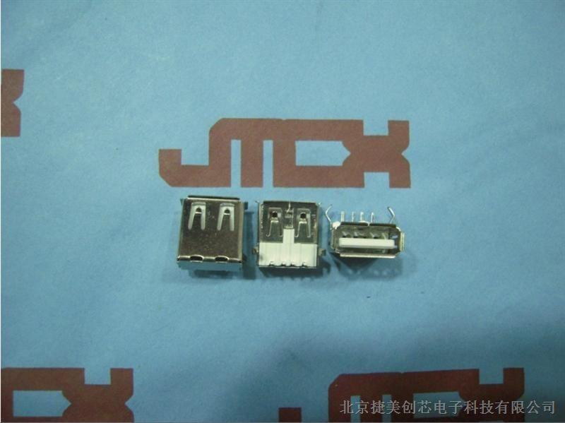 供��USB-AF 90 T型 USB插座USB���_USBA口 USB T型口USB扁口 原�b