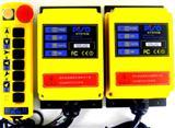 A100AB 一控二起重机遥控器