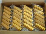 黄铝壳电阻5W10W25W50W