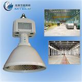 工厂照明*耐用的灯,哈工大照明,反射器,工矿灯具