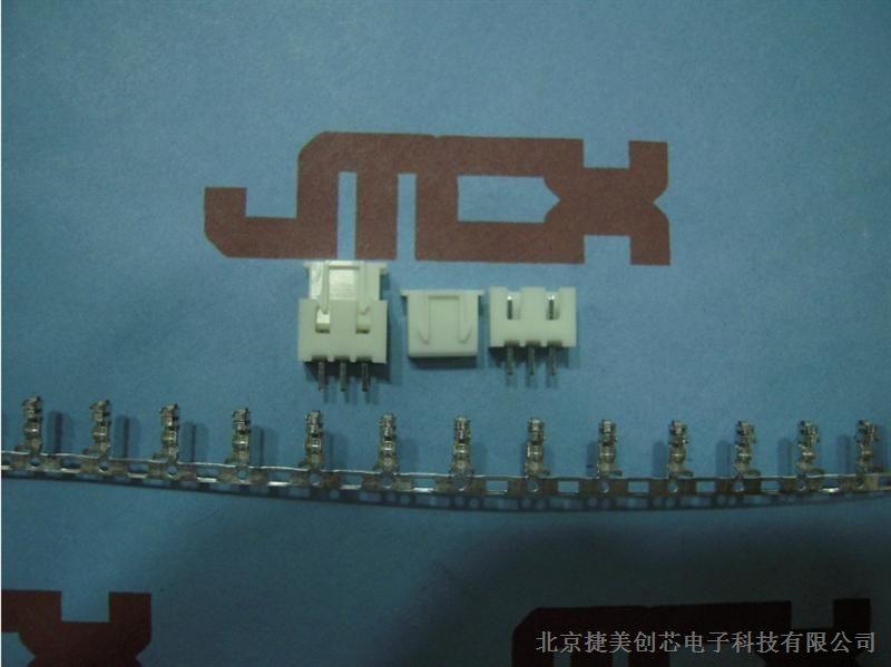 供��XH2.54-3P接插件 插�^+直�座+端子 2P/3P/4P/5P/6P/7P/8P/9-20P