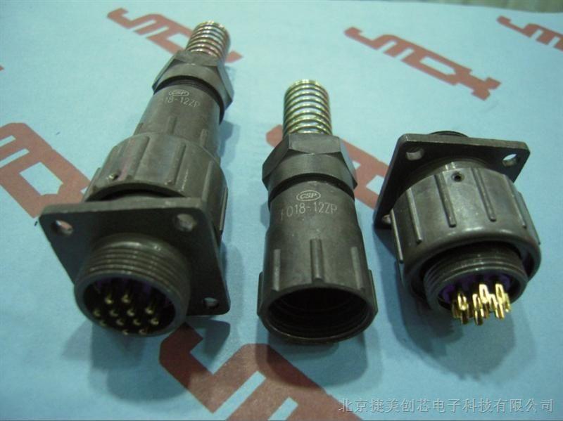 供��航空插�^ 法�m插座 �B接器 ��|�B接器FQ18-12T/12ZP �_孔18mm