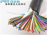 【PFT】室内通信电缆HYV200*2*0.5大对数电话线 厂家直销