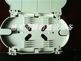 一体化熔纤盘 熔纤盘