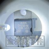 三极管 D45H5