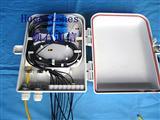16芯塑料光纤箱,ABS16芯光纤箱