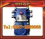 KXT127通讯信号装置 通讯信号装置KXT127型