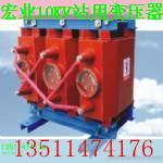 北京全铜SC9-50/10-0.4;SC9-50/11-0.4变压器批发