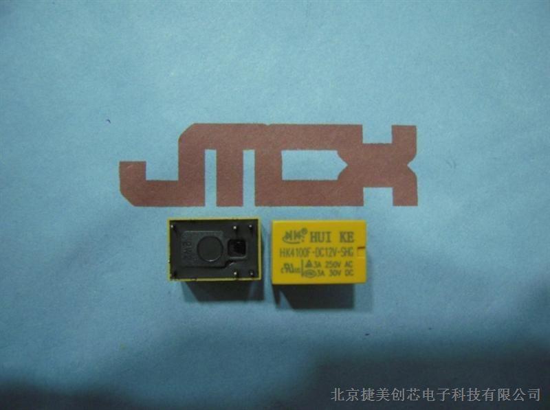供���型:小型信��^�器HK4100F-DC12V-SHG一�_一�]六�_�|�c5V/12V/24V