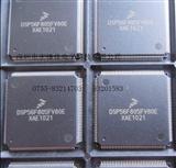 DSP56F805FV80E原装现货